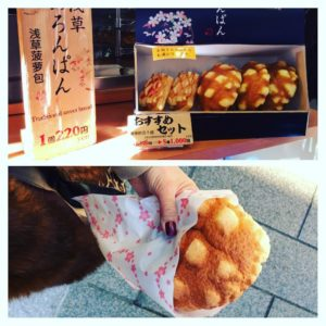 Yummy sweet japanese bread instagood me food follow girl summerhellip